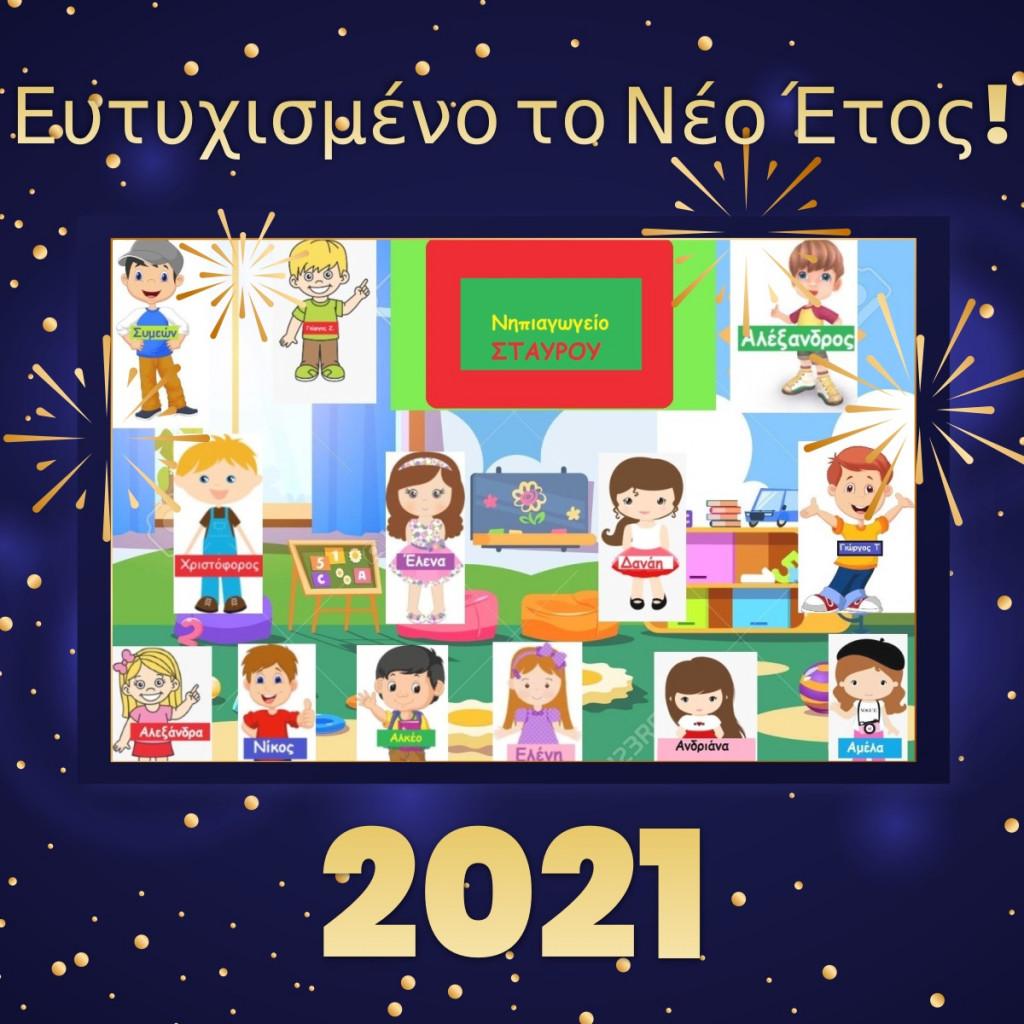 pixiz-03-01-2021-18-48-45